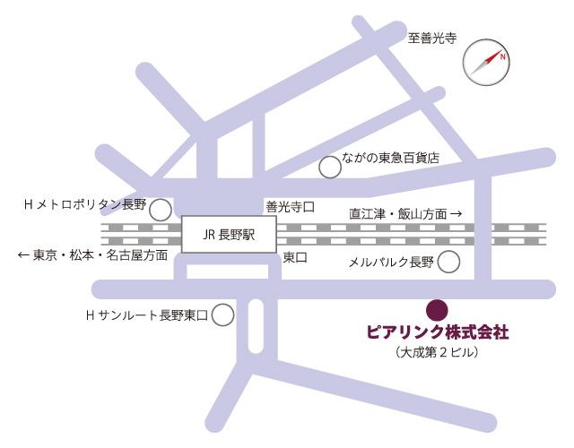 ピアリンク株式会社アクセスマップ